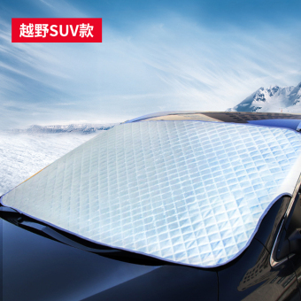 Car front windshield glass Frost cover snow gear