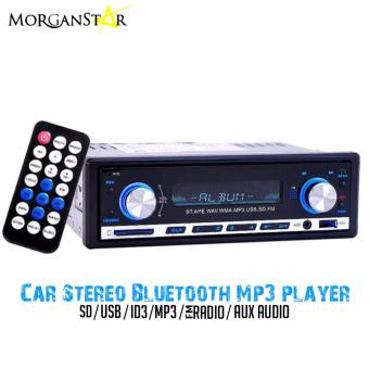 Car Stereo Bluetooth Mp3 player USB/SD AUX Audio