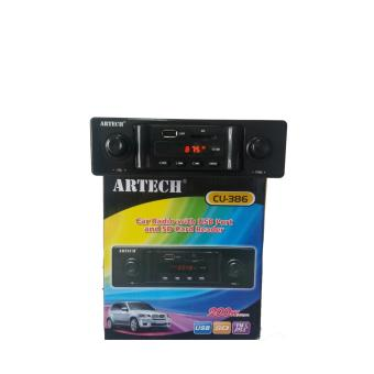 CAR STEREO VERY HIGH QUALITY