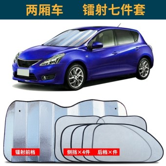 Car Sun Shade sun protection stickers insulated curtain Front Windshield Glass