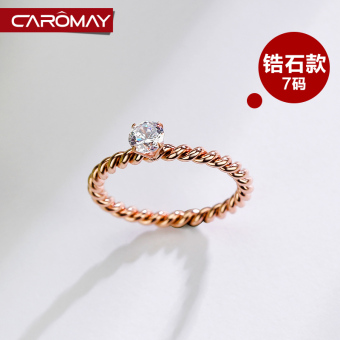 Carlo us Shishang female joint tail ring finger ring