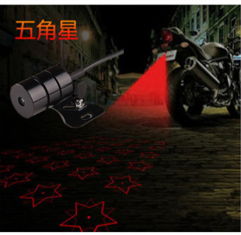 Cars Motorcycle Anti-rear-end Brake Warning ProjectorLight-Five-Pointed Star