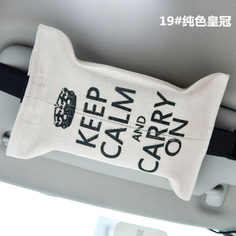 Cartoon cloth hanging shade plate cardboard box sets car tissue box