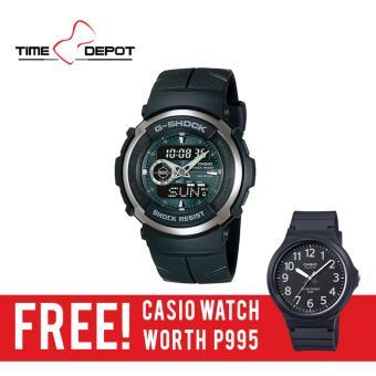Casio G-Shock Men's Black Resin Strap Watch G-300-3A with FREE Casio Watch MW-240-1B