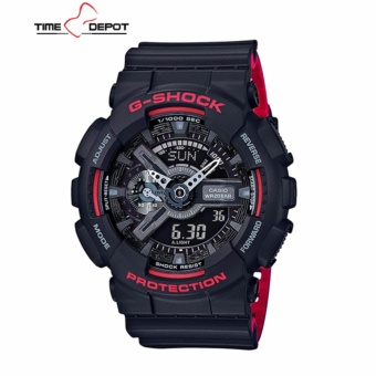 Casio G-Shock Men's Black Resin Strap Watch GA-110HR-1A