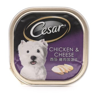 Cesar Chicken & Cheese Wet Dog Food 100g ( 24 pcs / tray) Price Philippines