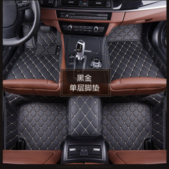 Changan Ford New style special car full surrounded by mat