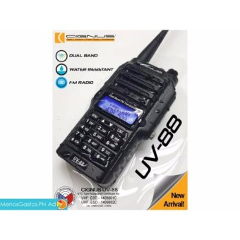 Cignus uv-88 VHF/UHF splash proof water resistant dual band two way radio