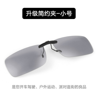 Color Changing anti-UV men's ultra-light sunglasses piece sun glasses