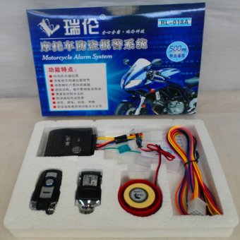 Control Engine Start 12V Motorcycle Bike Anti-theft Security AlarmSystem Remote - intl
