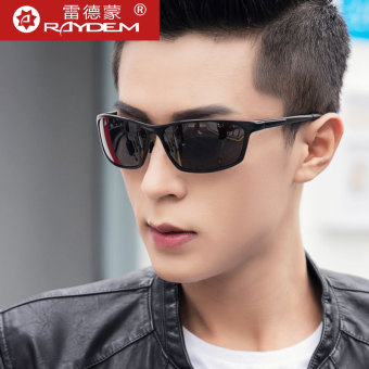 Cool cool men's eye driving retro glasses polarized sunglasses