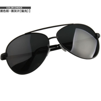 Cool driving eye aviator sunglasses New style sunglasses