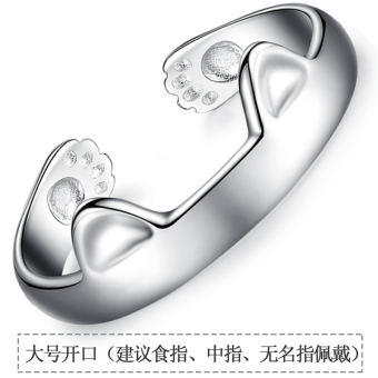 Cool Japan and South Korea female cat ears ring (White ear-large open (the index finger, middle finger, ring finger to wear)) (White ear-large open (the index finger, middle finger, ring finger to wear))