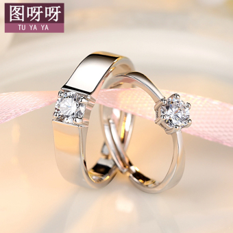 Cool Japan and South Korea female wedding matching rings couple's Ring