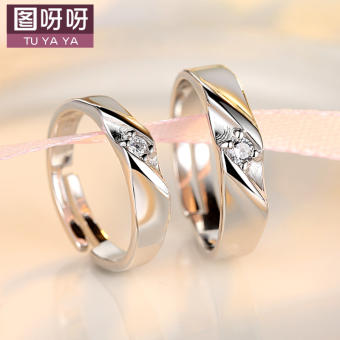 Cool Japan and South Korea lettering model diamond ring couple's Ring