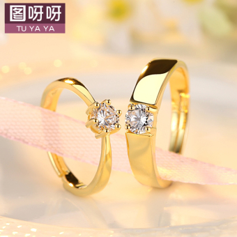 Cool Japan and South Korea model gold diamond ring couple's Ring
