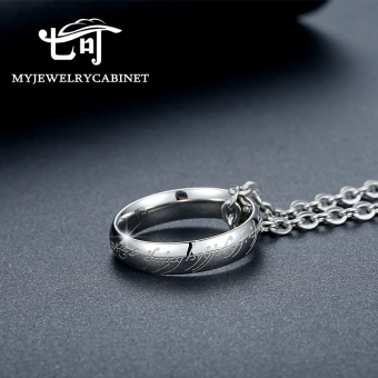 Cool seven can be Lord of the Rings ring necklace