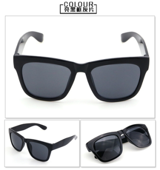 Cool Shishang men and women reflective SHININGSTAR models SUN glasses sun glasses