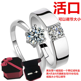 Couple Adjustable Silver Ring