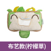 Cute back hanging cartoon sun visor tissue box car pumping Tray