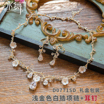 D0771 Korean style bride gold Crystal Flower necklace set pendant