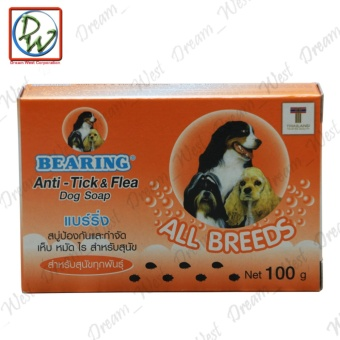 Dog Soap Bearing Anti-Tick & Flea (All Breeds)