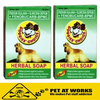 Doggies Choice 2pcs Herbal Soap for Pets and Dog Soap