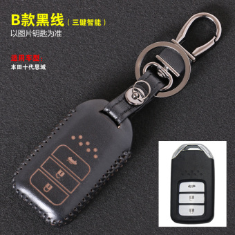 Dongfeng Honda car generation Remote Control buckle Leather cover key bag