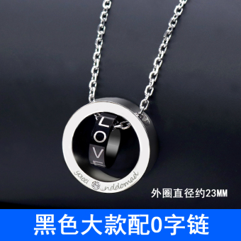 Double Loop Korean-style men's titanium steel pendant necklace
