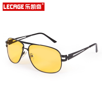 Driving Anti Glare Night Vision Glasses