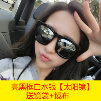 Elegant princess polarized small driving sunglasses sun glasses