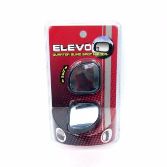 Elevo Mirror 360? Quarter Blindspot 2 pieces in one set