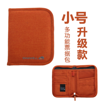 Export multifunction passport bag documents bag