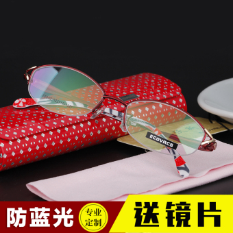 Female computer anti-Blueray eye-protection goggles radiation glasses