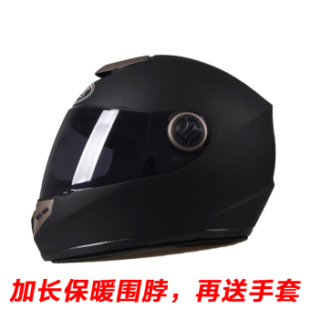 Friendly for men and women winter warm electric car helmet