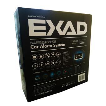 Giordon EXAD Car Alarm System (G6-G2305) - 3