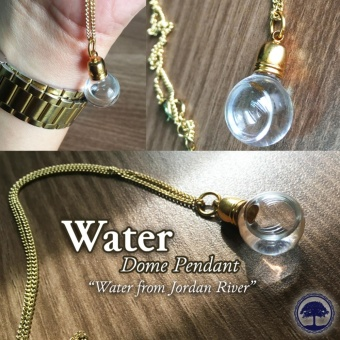 Glass Pendant with Water from the Holy Land Price Philippines