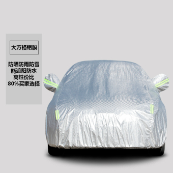 Guangzhou Automobile sunscreen anti-rain and snow anti-car cover sewing