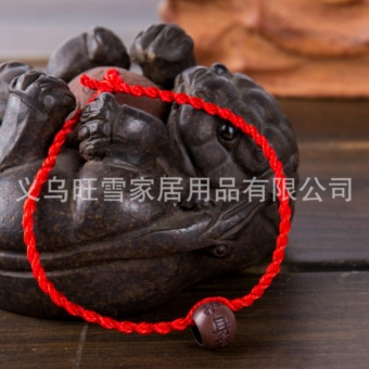 Hand woven rope woven rope red year of fate Red String Bracelet hand rope - intl