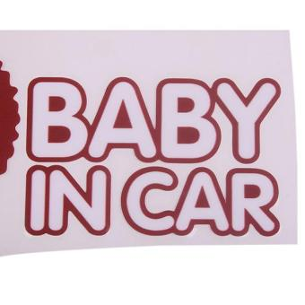 Hang-Qiao Cute Baby in Car Safety Auto Car Vinyl Decor Brown - picture 3