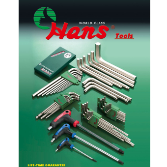 Hans Tools 16764-8A Short Arm Allen Key Wrench Set - SAE (Silver) - picture 2