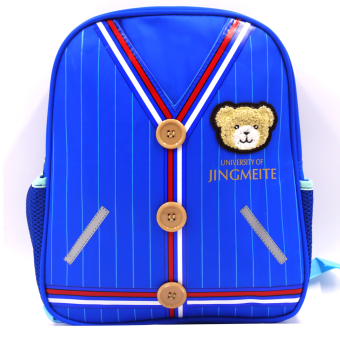 HAPPY KIDS Trendy Cute Unisex Kids Backpack Outdoor Bag (Varsity Design) Blue