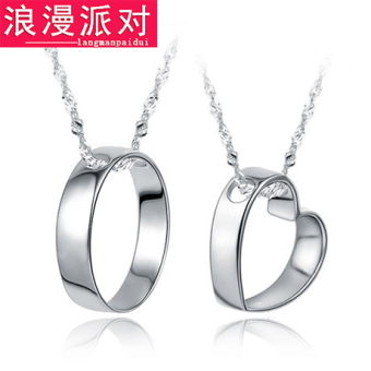 Heart-shaped for men and women lettering silver necklace couple's pendant