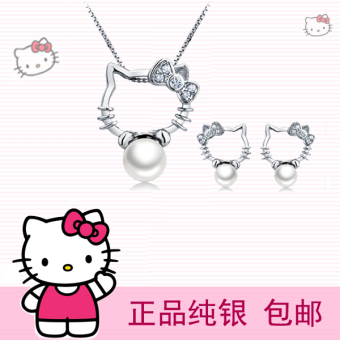 Hello Kitty fine sterling silver necklace Jewellery Women Fashion Jewellery Necklaces