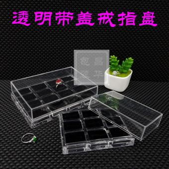 High-grade Acrylic with lid ring jewelry display box transparent display box