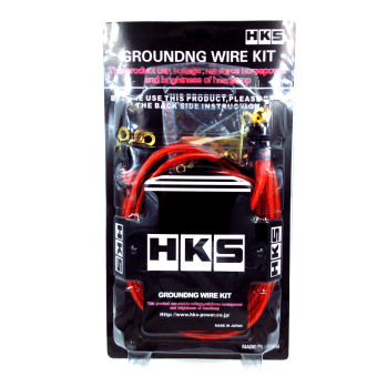 HKS Universal Grounding Kit (Red) - picture 2