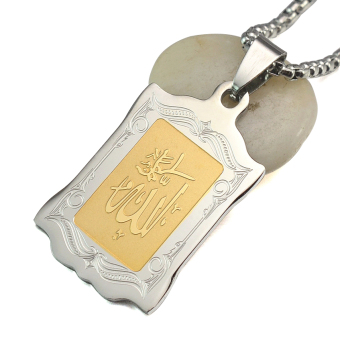 Harga Two Tone Stainless Steel Allah Charm Pendant Necklace Ball Chain 60 CM