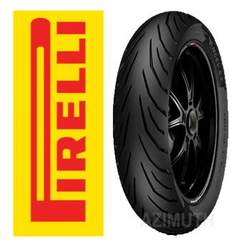 Pirelli 150/60-17 Angel CiTy 66S Tubeless Rear Tire Price Philippines