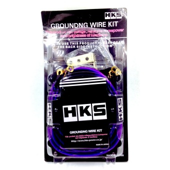 HKS Universal Grounding Kit (Violet) Price Philippines