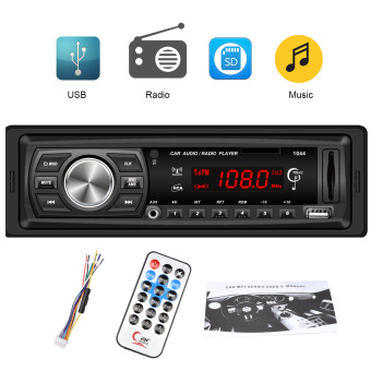 1044 Car 1 DIN MP3 Media Player - intl Price Philippines